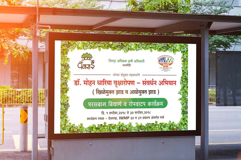 Best Hoarding Design in Pune